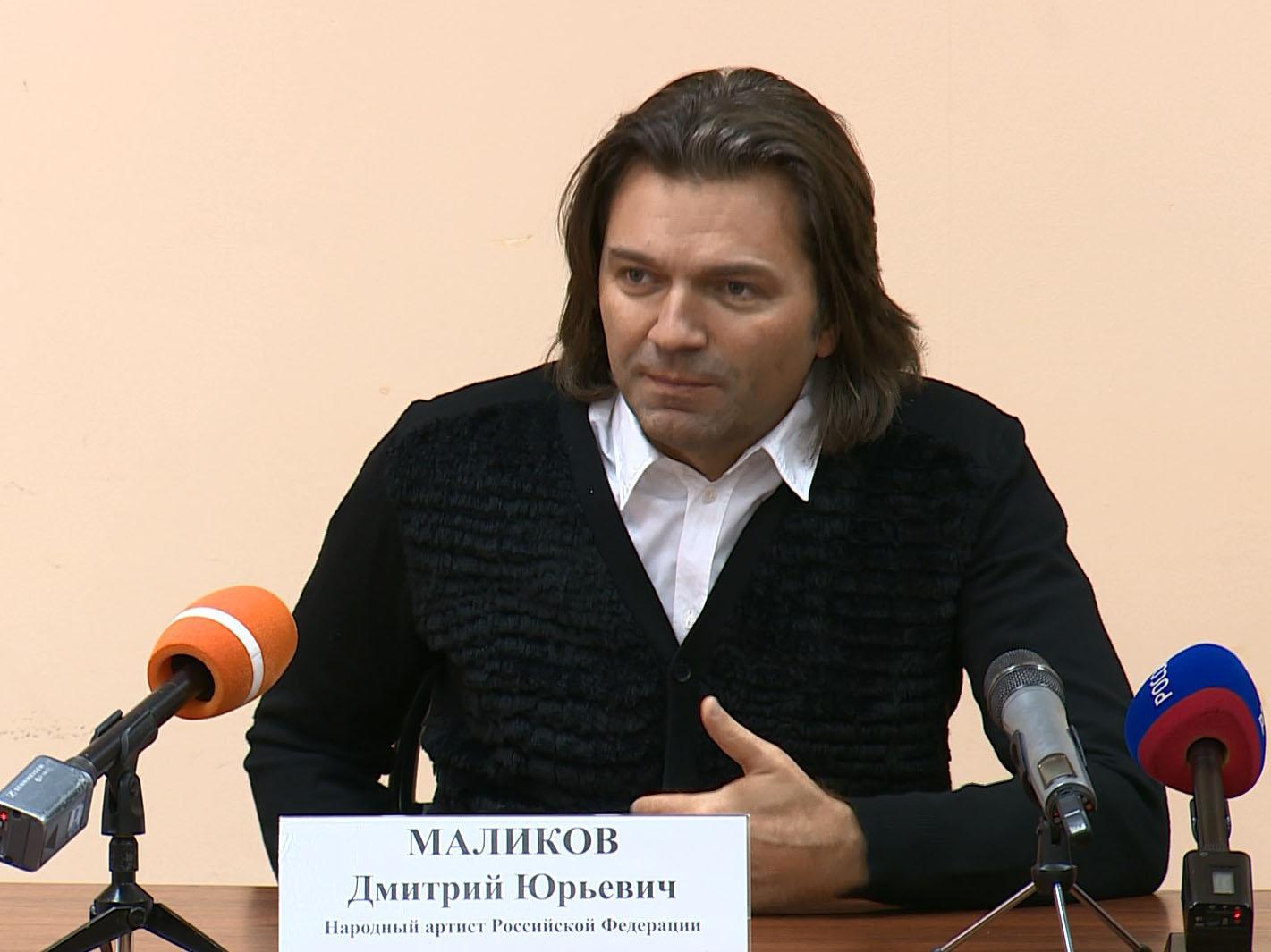 Дмитрий Маликов покажет вТеатре Эстрады спектакль «Перевернуть игру»
