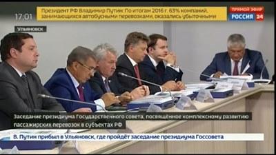 Наталья Комарова приняла участие в совещании государственного совета