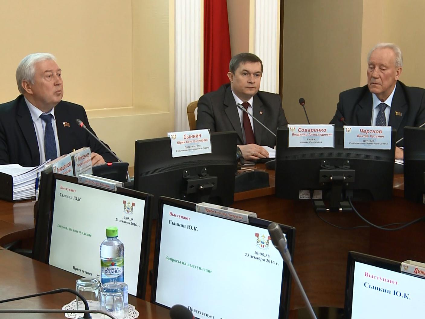 У руководителя Смоленска появится заместитель поинвестициям икомплексному развитию
