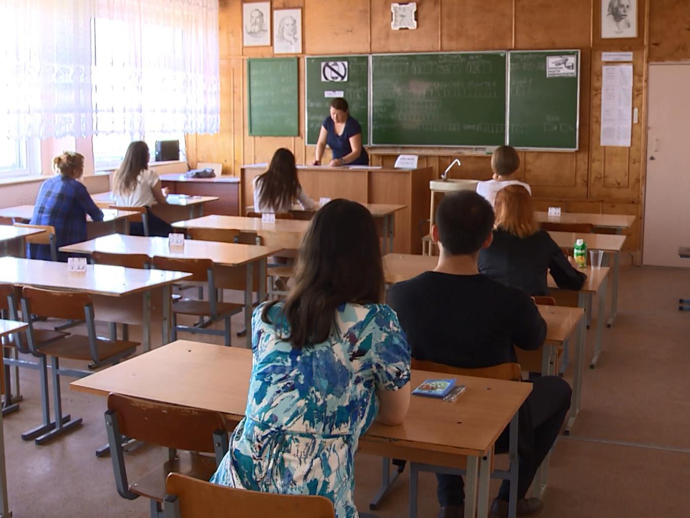 ВПермском крае 12 тыс. школьников сдадут в2015-м году ЕГЭ