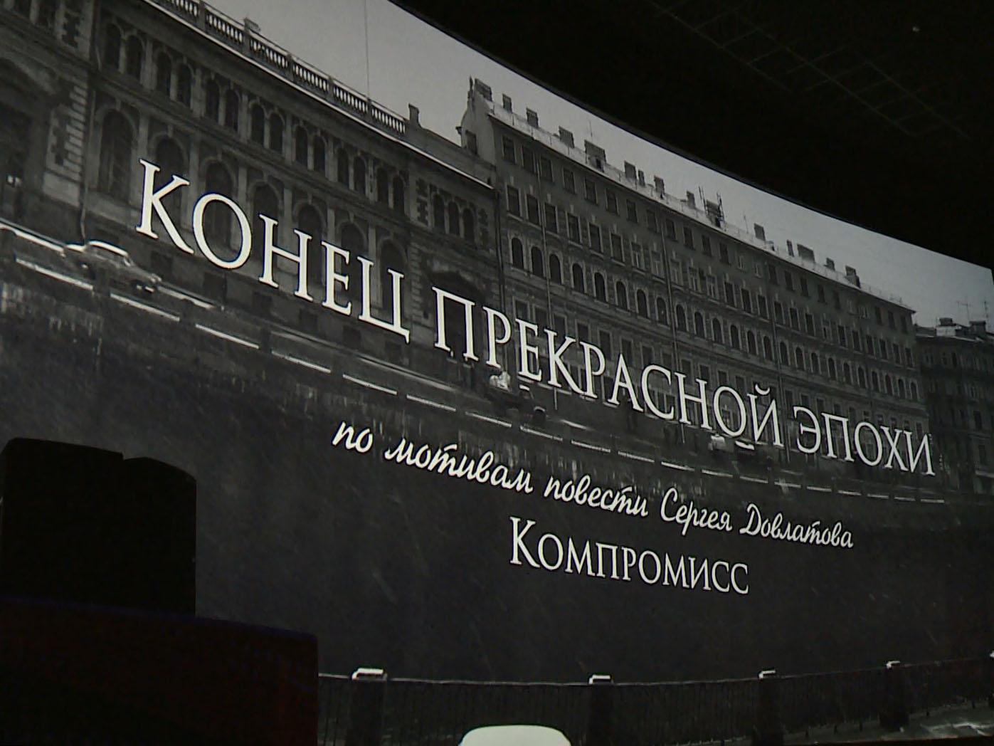 ВСмоленске закончился кинофестиваль «Золотой Феникс»