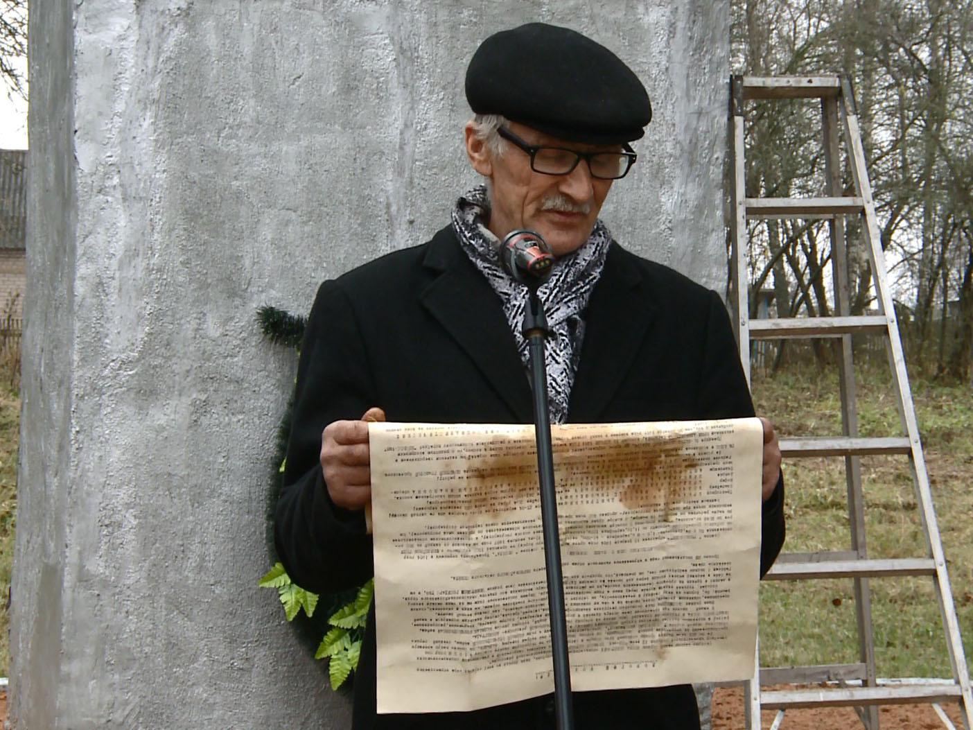 ВКазани вскрыли капсулу спосланием, заложенную 50 лет назад