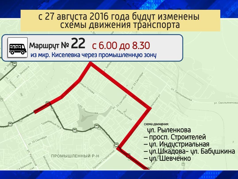 Схема маршрутного транспорта смоленска