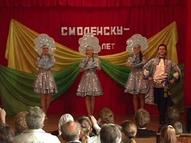 В Сычевском районе провели концерт к юбилею Смоленска
